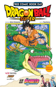 Free Comic Book Day 2017 Dragon Ball Super