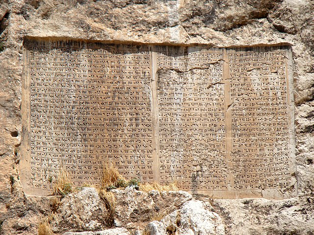 Modern Myths - Het DNA van fantastische verhalen - 640px-Xerxes_Cuneiform_Van