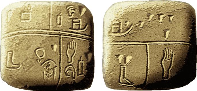 Modern Myths - Het DNA van fantastische verhalen - Kish Tablet