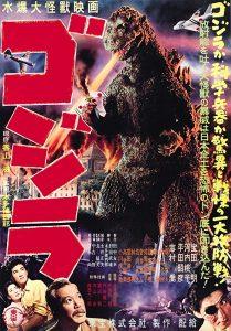 Godzilla King of the Monsters - Gojira Japan 1954