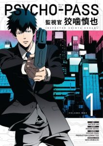 Interview met Victoria Schwab deel 2 - Psycho-Pass Volume 1