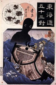 Zeemanslegendes - Kuwana - The sailor Tokuso and the sea monster - De umibōzu
