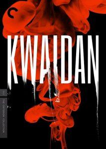 Top 5 Halloween filmtips - Kwaidan dvd