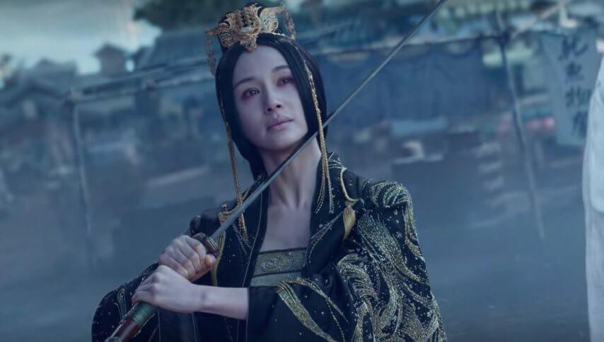 The Princess - Yin-Yang Master