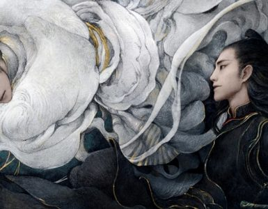 The Yin-Yang Master: Dream of Eternity recensie - Modern Myths