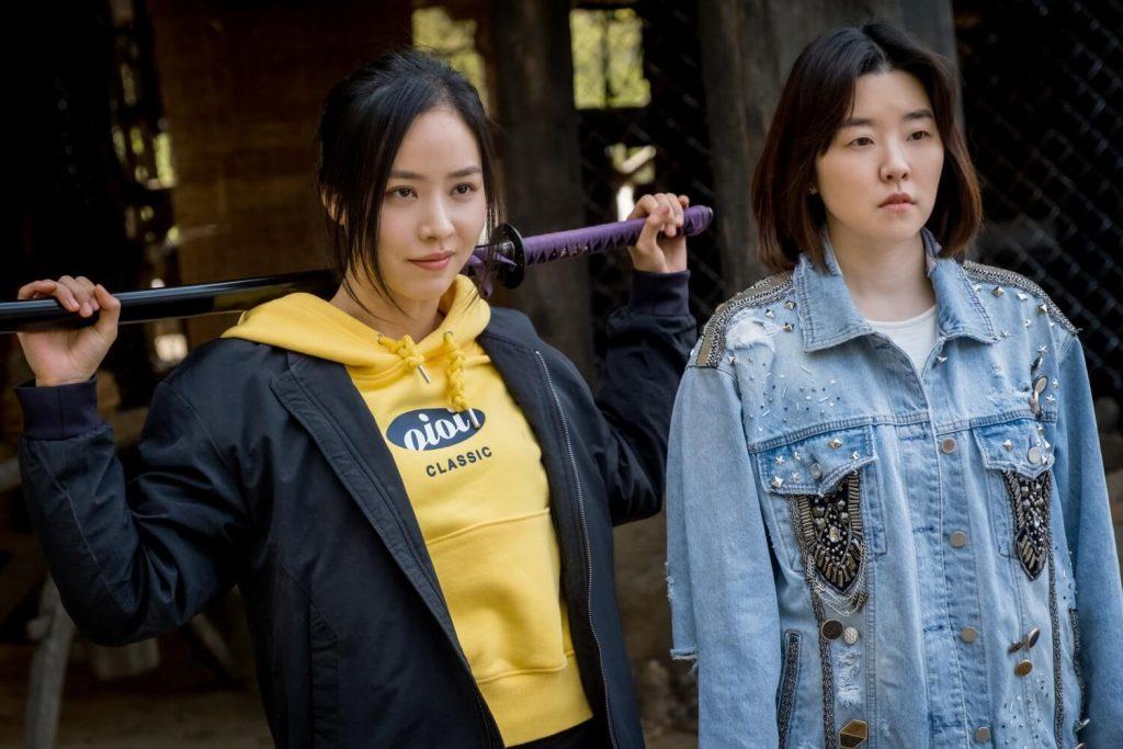 Yeon-hee en de leidster der onderdrukten