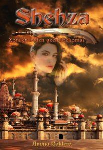 Shehza - Aruna Baldew