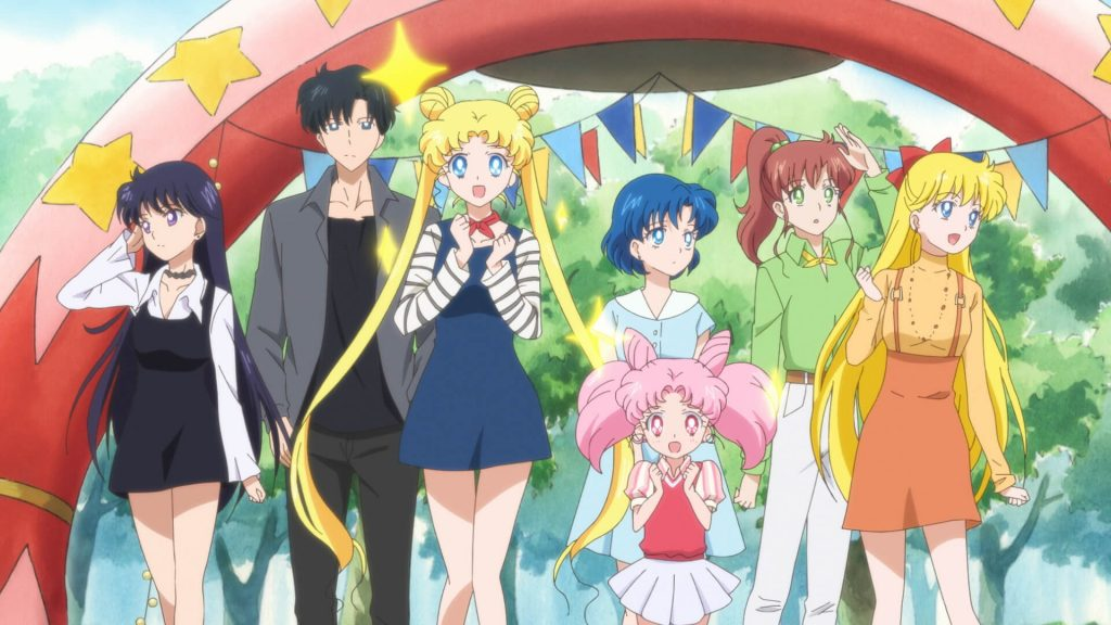 Netflix Anime - Sailor Moon Eternal