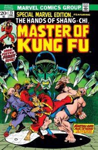 Special Marvel Edition 15 - Shang-Chi Master of Kung Fu