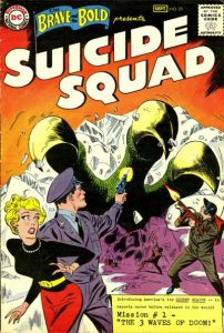 The Brave and the Bold 25 - 1955
